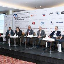 26-27 мая в Москве прошел VIII Международный бизнес-форум «Wireless Russia Forum: 4G, 5G & Beyond – Эволюция сетей мобильной и фиксированной беспроводной связи. Эффективность использования национального радиочастотного ресурса»